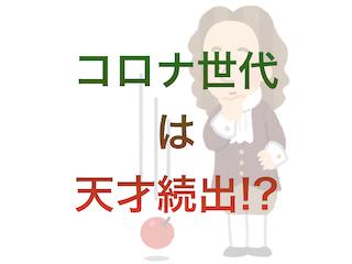 f:id:kyosaika:20200504162913p:plain