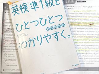 f:id:kyosaika:20200510025032p:plain