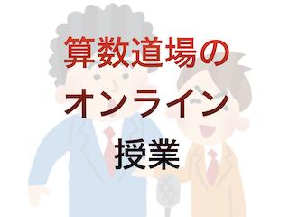 f:id:kyosaika:20200511130715p:plain