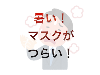 f:id:kyosaika:20200512000424p:plain