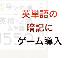 f:id:kyosaika:20200515010749p:plain