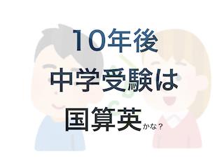 f:id:kyosaika:20200518210303p:plain