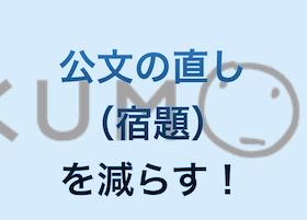 f:id:kyosaika:20200604173007p:plain