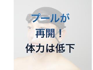 f:id:kyosaika:20200607184937p:plain