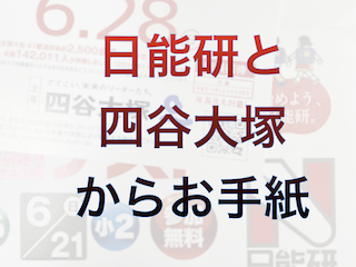 f:id:kyosaika:20200610234102p:plain