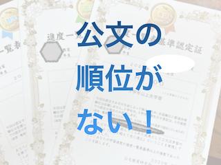 f:id:kyosaika:20200613234625p:plain