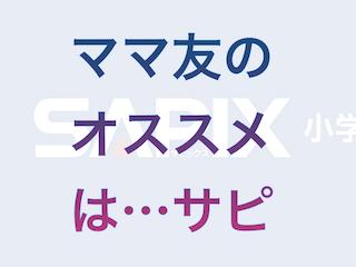 f:id:kyosaika:20200617090445p:plain