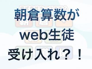 f:id:kyosaika:20200630015449p:plain