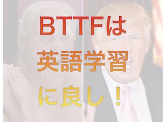 f:id:kyosaika:20200702184758p:plain