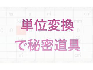 f:id:kyosaika:20200709213704p:plain