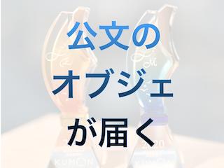 f:id:kyosaika:20200717190635p:plain