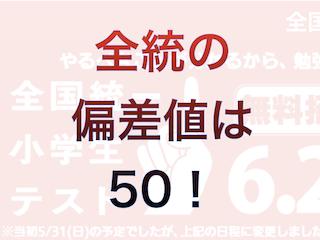 f:id:kyosaika:20200721015348p:plain