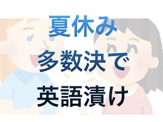 f:id:kyosaika:20200724023355p:plain