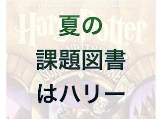 f:id:kyosaika:20200729012558p:plain