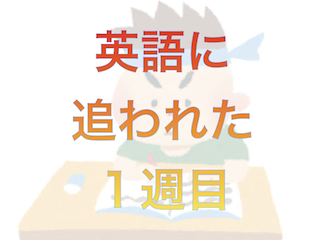 f:id:kyosaika:20200808134108p:plain
