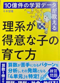 f:id:kyosaika:20200826090650p:plain