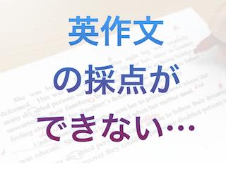 f:id:kyosaika:20200901232127p:plain