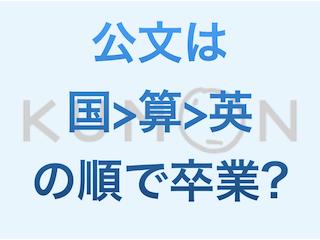 f:id:kyosaika:20200915134721p:plain