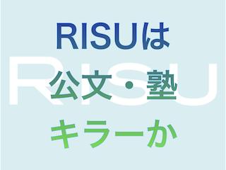 f:id:kyosaika:20200924092727p:plain