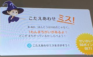 f:id:kyosaika:20200924202614p:plain