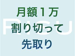 f:id:kyosaika:20200926223354p:plain