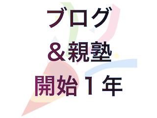 f:id:kyosaika:20201022232400p:plain