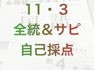 f:id:kyosaika:20201104024802p:plain