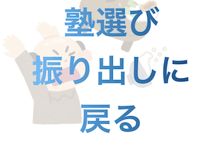 f:id:kyosaika:20201107022727p:plain
