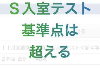 f:id:kyosaika:20201108135439p:plain