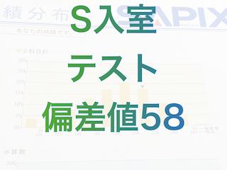 f:id:kyosaika:20201109233605p:plain