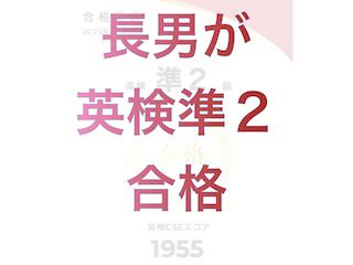 f:id:kyosaika:20201124201611p:plain