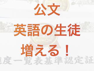 f:id:kyosaika:20201206132217j:plain