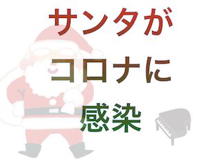 f:id:kyosaika:20201210232800p:plain