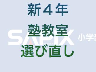 f:id:kyosaika:20201216193337p:plain