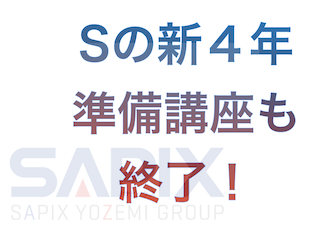 f:id:kyosaika:20210107022306p:plain