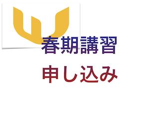 f:id:kyosaika:20210320223953p:plain