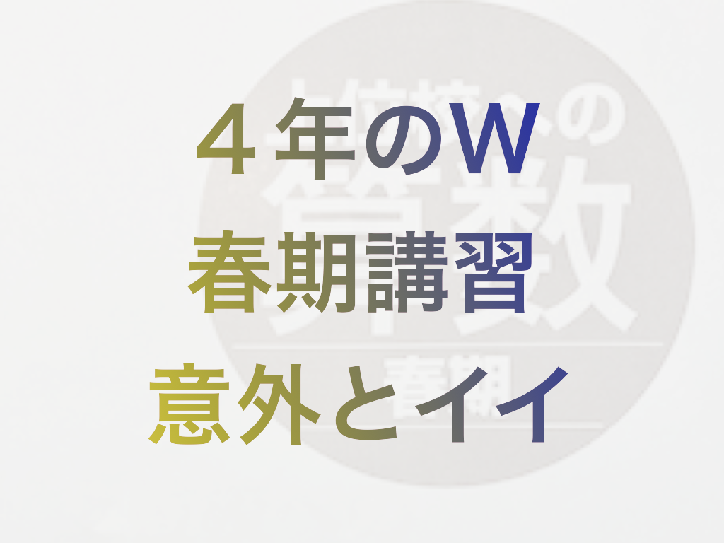 f:id:kyosaika:20210328005432p:plain