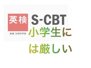 f:id:kyosaika:20210421002048p:plain
