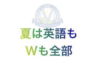 f:id:kyosaika:20210517014334p:plain