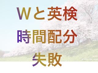 f:id:kyosaika:20210614221825p:plain