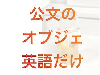 f:id:kyosaika:20210620215143p:plain
