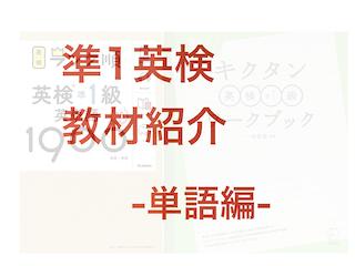 f:id:kyosaika:20210811010353p:plain