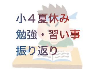 f:id:kyosaika:20210905014231p:plain