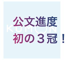 f:id:kyosaika:20210930212224p:plain