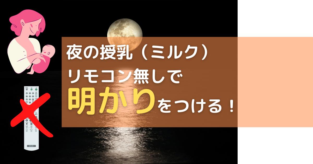 f:id:kyosasu:20210821173012p:plain