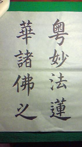 f:id:kyosen3967:20090703102531j:image