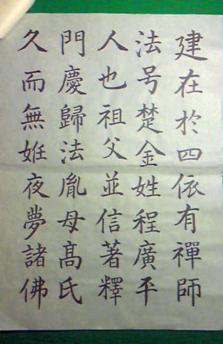 f:id:kyosen3967:20090716152011j:image