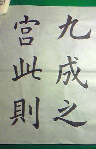 f:id:kyosen3967:20090722121529j:image
