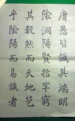 f:id:kyosen3967:20090724123622j:image
