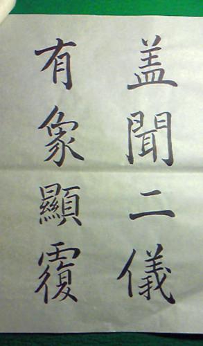 f:id:kyosen3967:20090729122701j:image